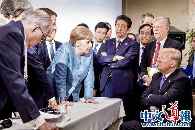 七国集团G7面临历史性分裂