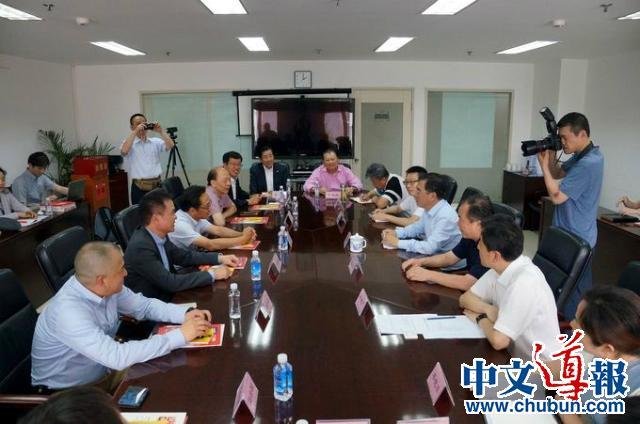日本中华总商会访华团拜访北京侨办