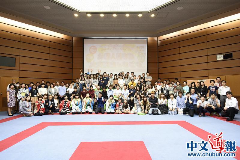 外国人留学生大交流会in名古屋2018圆满举办