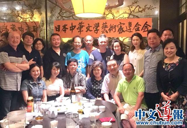 日本中华文学艺术家联合会年度理事大会在大阪召开