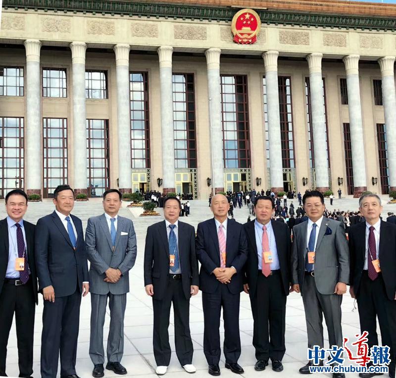 旅日侨胞参加中国侨联第十次代表大会