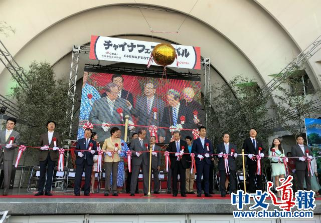 2018中国节:传递中国的感染力和正能量