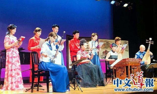 东瀛游艺:京都迎来精彩纷呈的中华艺术飨宴