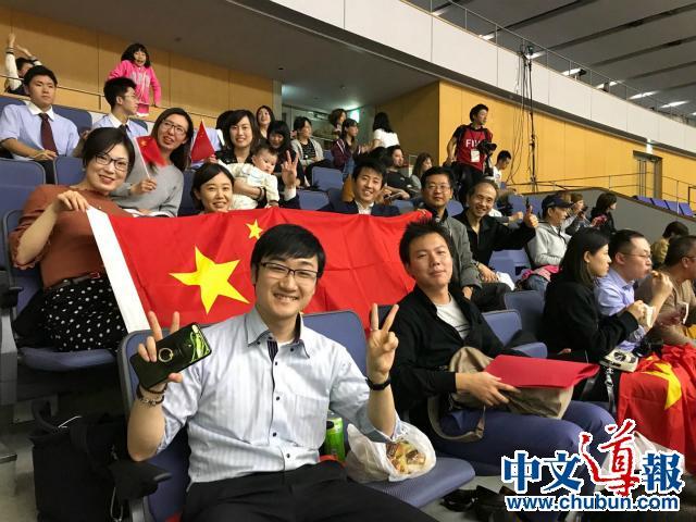 北海道华侨华人为中国女排加油助威