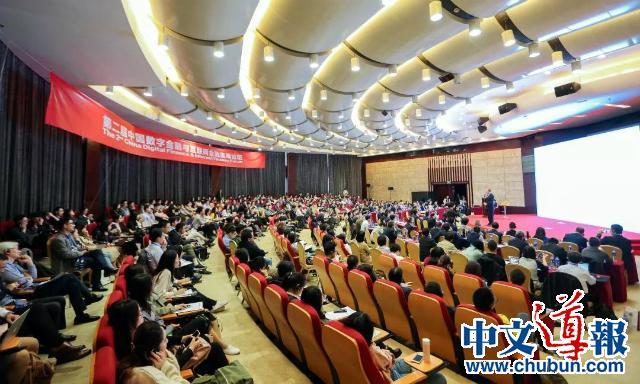 留日同学总会与浙大签署合作交流协议
