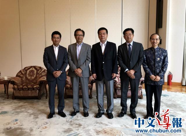 北海道中国工商会成立大会在札幌隆重举办