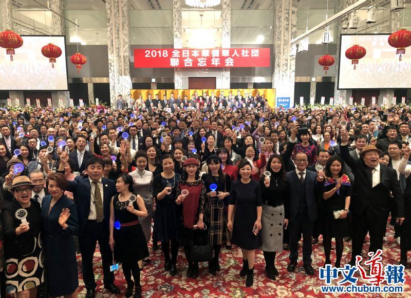 中文导报:2018在日华人十大新闻