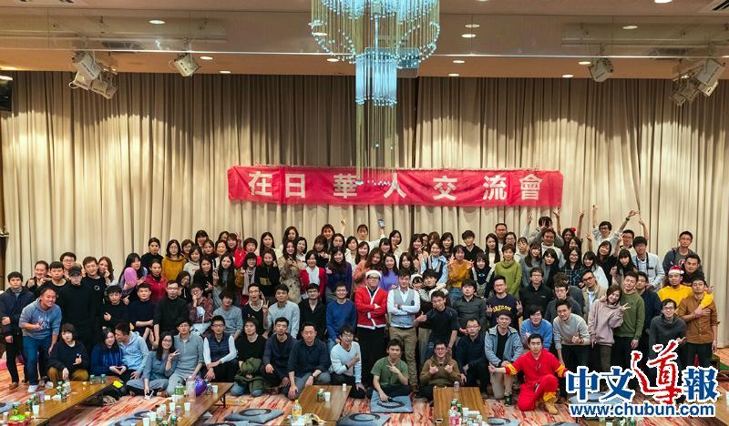 圣诞滑雪:300名华人共制霸长野龙王