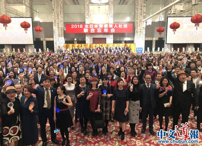 在日华人社团首创联合忘年会现千人盛况