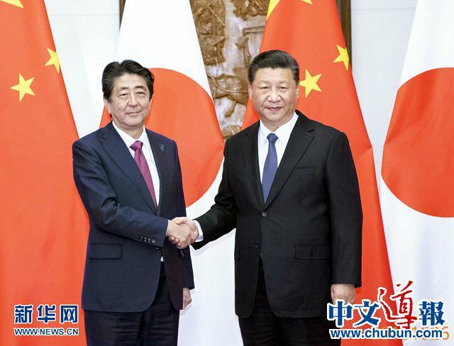 中文导报:2018中日关系十大新闻