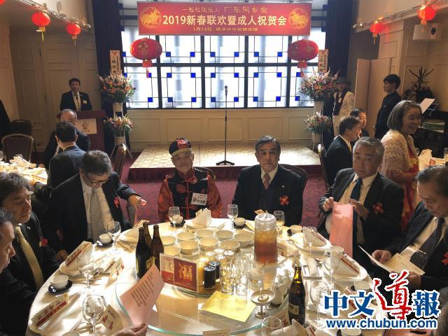 广东同乡会盛大举行2019新春联欢会