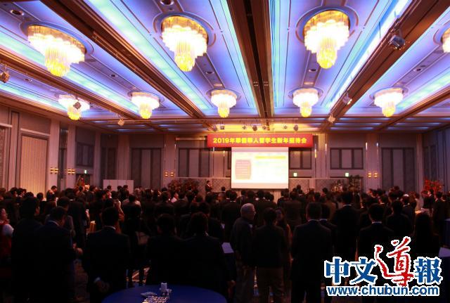 驻福冈总领馆举办2019年华侨华人留学生新年招待会