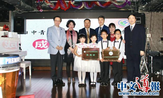 日中青少年文化艺术交流协会正式成立