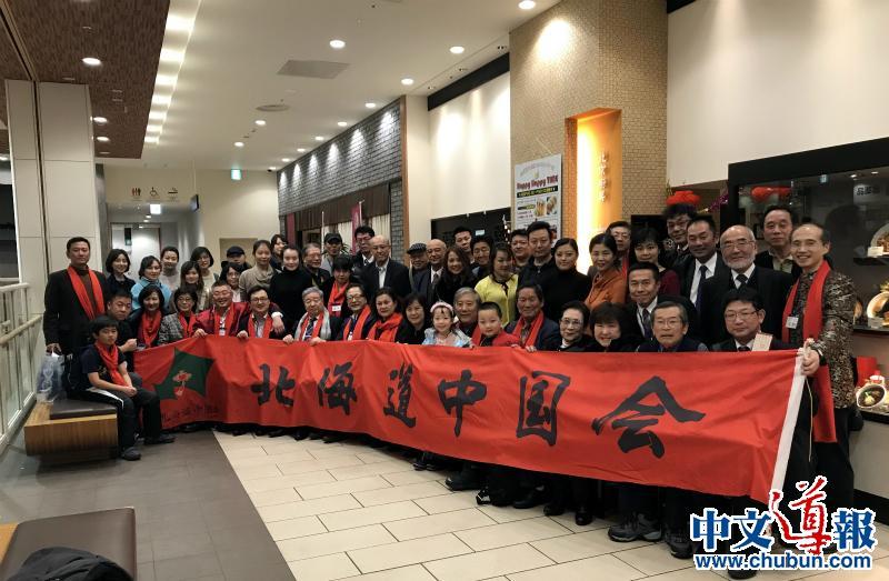 """北海道中国会2019新春联欢:喜迎""""丝路和鸣""""演出团"""
