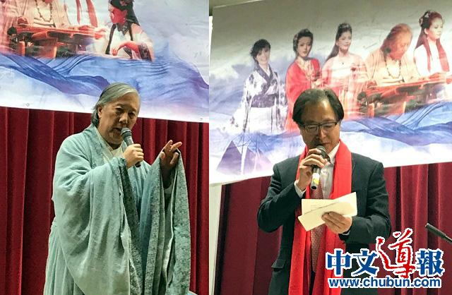 《丝路和鸣》2019IN日本札幌国际交流成功首演