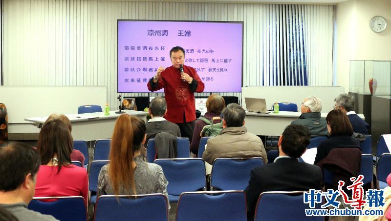 程波古诗词吟唱讲演会回响在中国文化中心