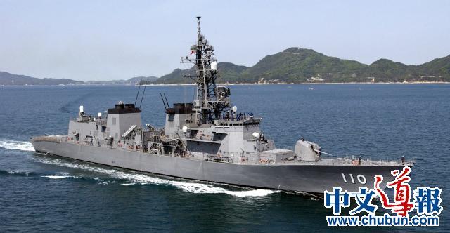 中日互动频繁 日舰将访青岛参加阅舰式