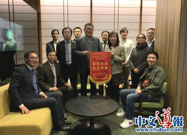 日本安庆联谊会暨商会在东京成立