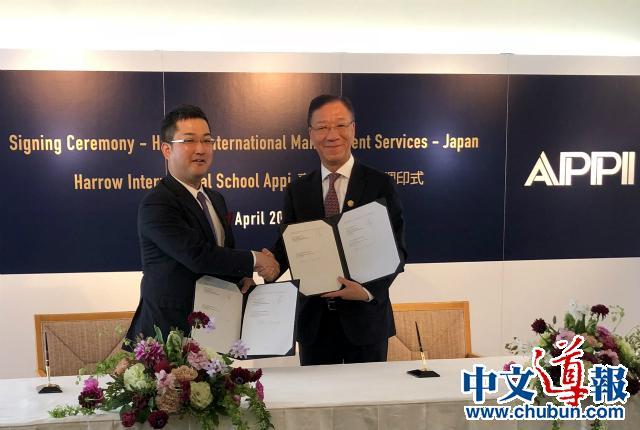 世界名校哈罗公学进入日本:选址安比高原2022年开校