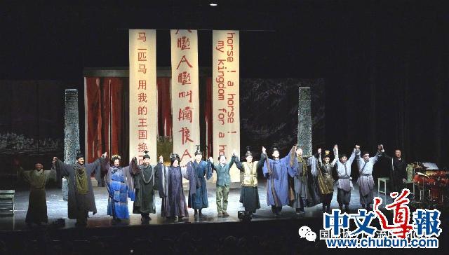 中国国家话剧院惊艳亮相:《理查三世》日本首演华丽谢幕