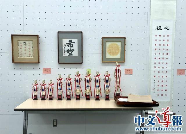 金陵三友齐聚上野 为国际书法艺术展添彩