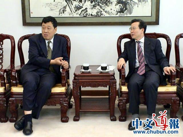 美好的历史瞬间:记珠海东瀛交流与驻日大使程永华先生