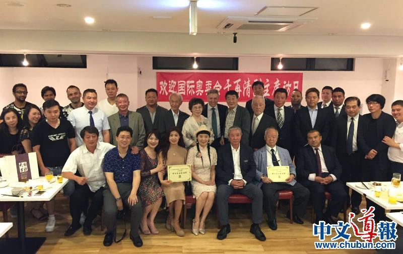 旅日侨团欢迎国际奥委会副主席于再清先生访日