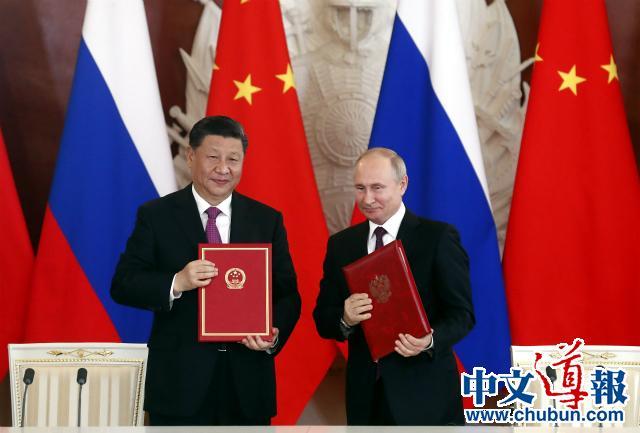 习近平访俄 中俄已成合纵抗美之势