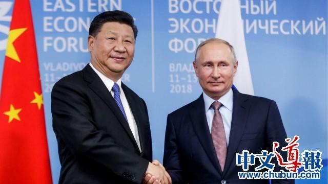 中俄建交70周年:非结盟却胜似盟友