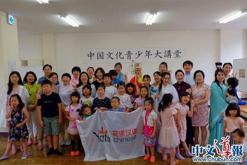 """中国文化青少年大讲堂举办欢乐""""粽""""动员"""