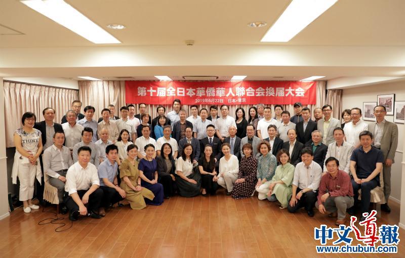 全华联成立第十届理事会:贺乃和当选新会长