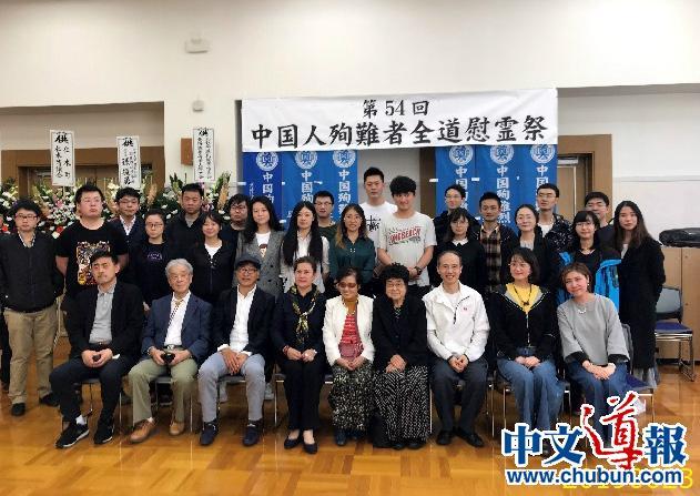 北海道举办第54届中国劳工殉难者追悼大会