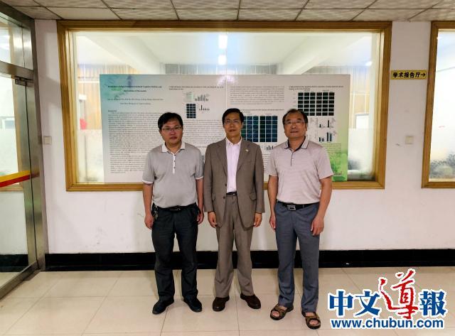 留日同学总会代表访问江苏师范大学
