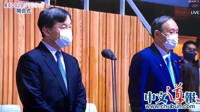 张   石:天皇站着讲话首相坐着听不行吗?