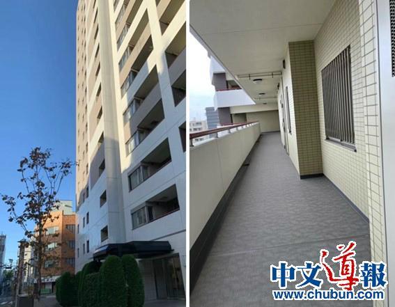 汪先恩:日本的公寓管理模式