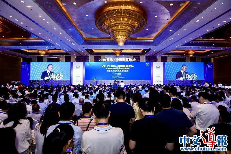 王清宪:以财富之水助力国际航运贸易金融创新