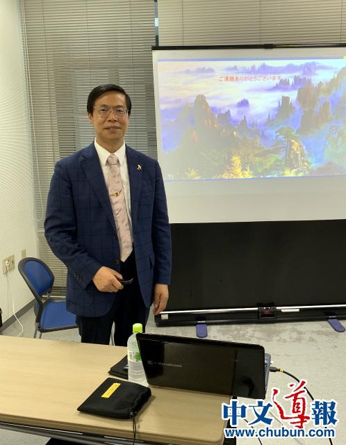 汪先恩在札幌演讲:畅谈健康长寿的关键