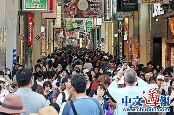 日本上半年吸引旅客消费创双高:中国客劲升11.7%