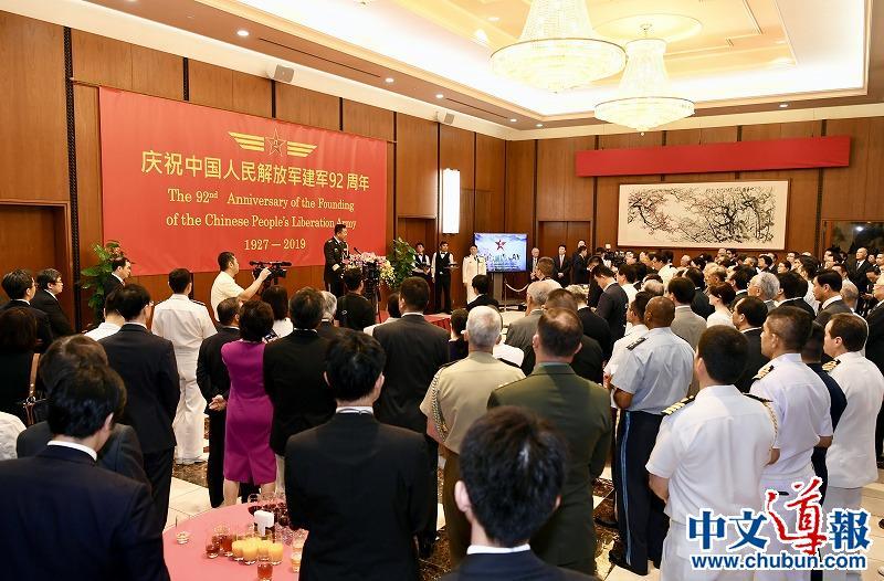 """中国驻日大使馆庆祝""""八一""""建军节92周年"""