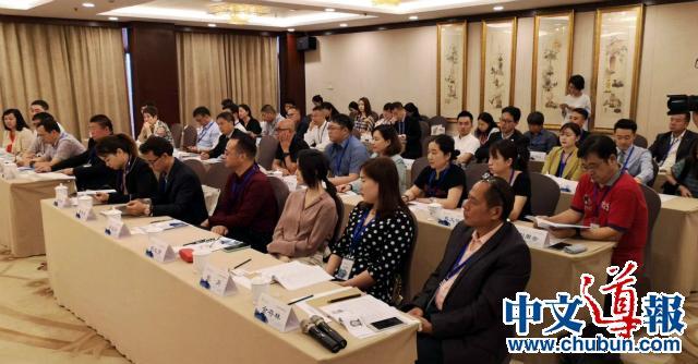 海外华文媒体相聚北京共话新时代