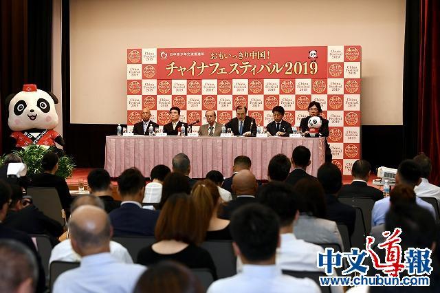 2019中国节9月21、22日在东京代代木公园盛大举行