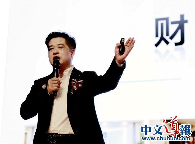 """""""一带一路""""传播""""中华文明""""——专访财富文化集团董事总裁邹明和先生"""