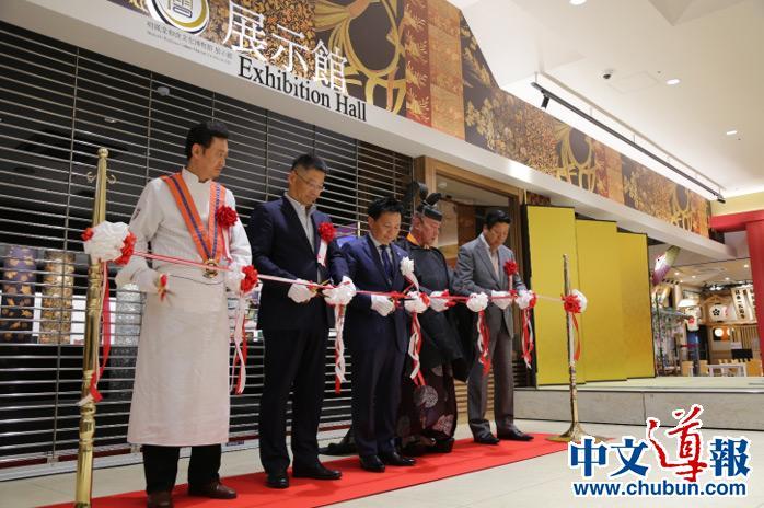 世界首家和食文化博物馆在福冈开业