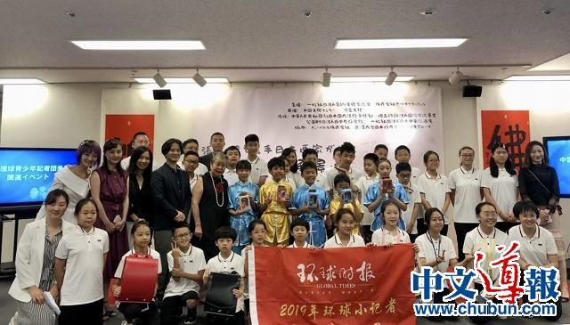 中国环球少年团访日交流采访鸠山先生