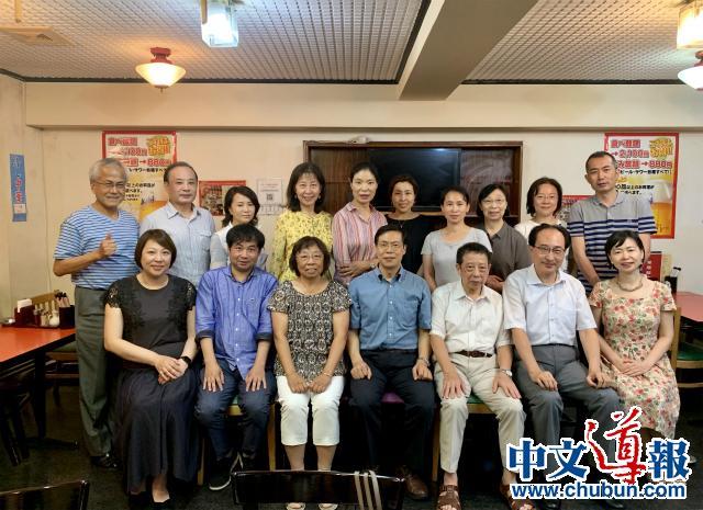 日本中医协会举行纳凉会筹办中医节