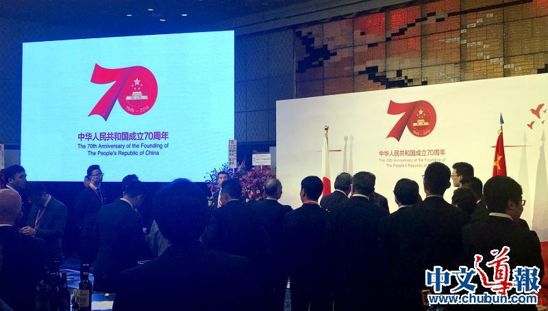 国庆70周年招待会:安倍首相视频送寄语