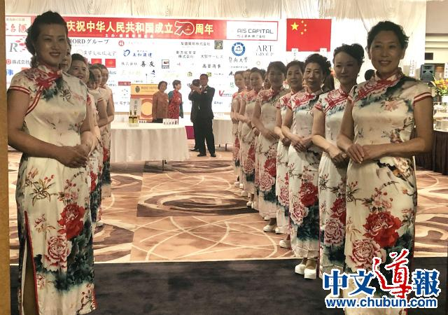 横滨侨界举办庆典晚宴:庆祝国庆70周年