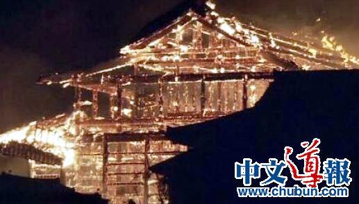 冲绳首里城被烧毁 日本民众痛心疾首