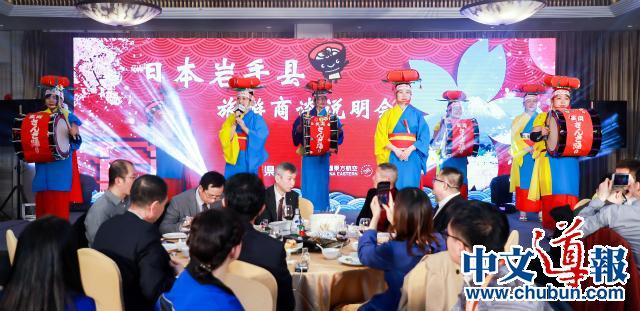 上海-花卷直航打通岩手旅游动脉