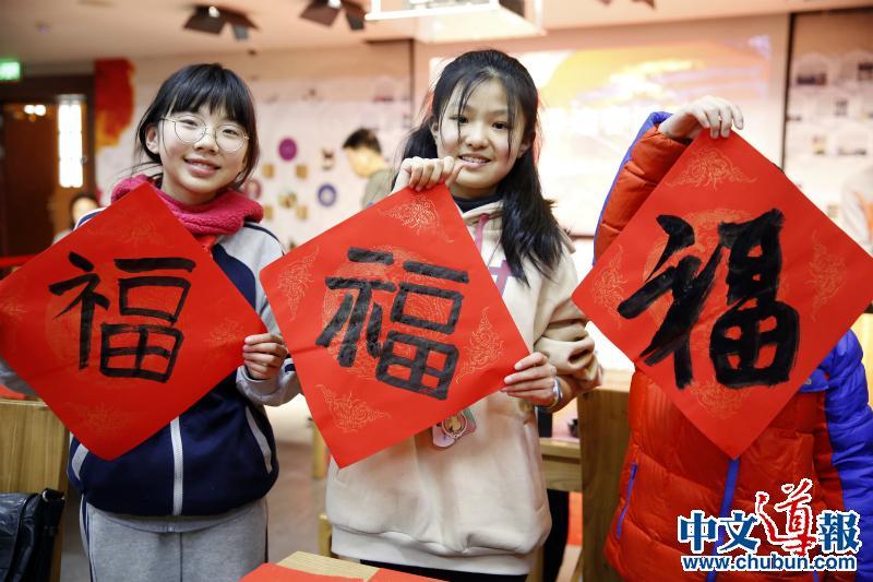 《中文导报》新年贺词:开源两千年 创造新历史